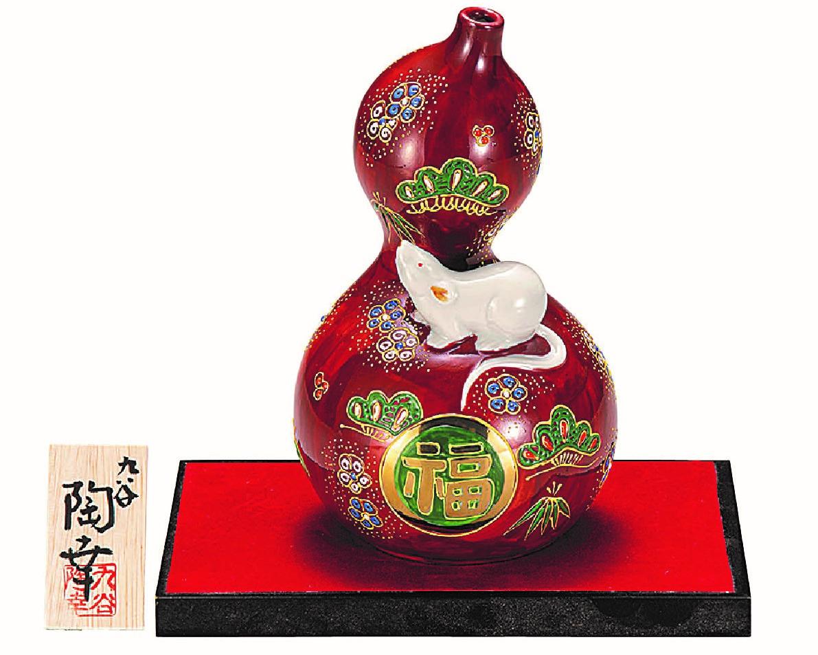 九谷焼縁起干支置物(6.5号 瓢箪子) 盛 (飾台/立札付)  [ 陶幸窯 ]