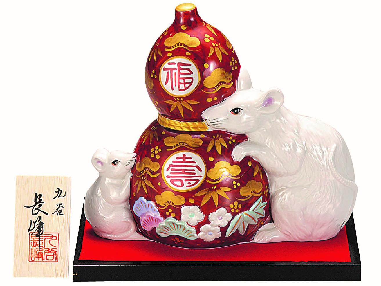 九谷焼縁起干支置物(7.5号 親子瓢箪子) 赤金 (飾台/立札付)  [ 長峰窯 ]