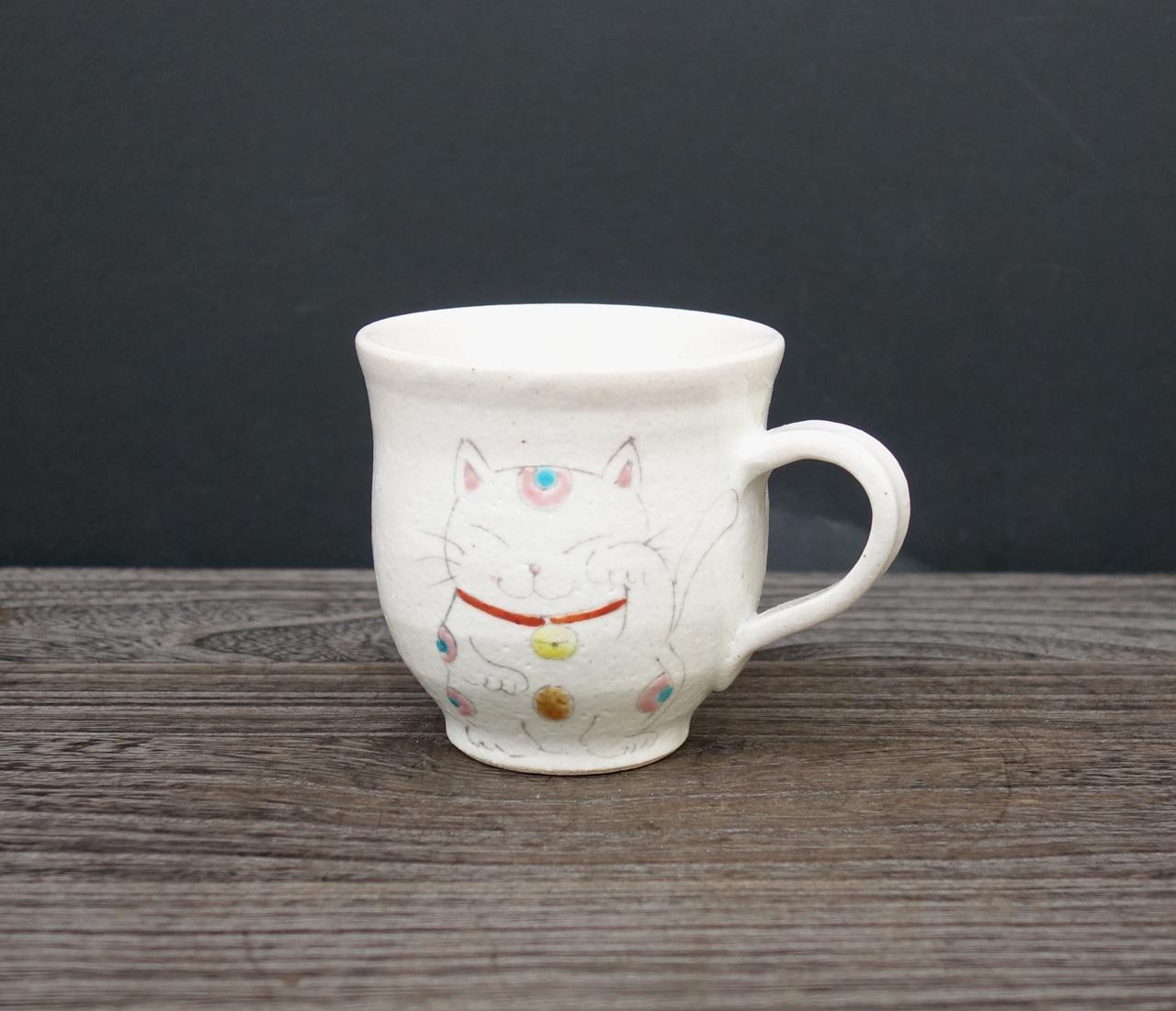 九谷焼 マグカップ 招猫