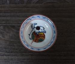 干支酒盃 戌(1993年製) [ 長谷川紀代 ]