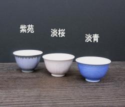酒盃 釉裏銀彩 (紫苑 / 淡桜 / 淡青) [ 中田一於 ]