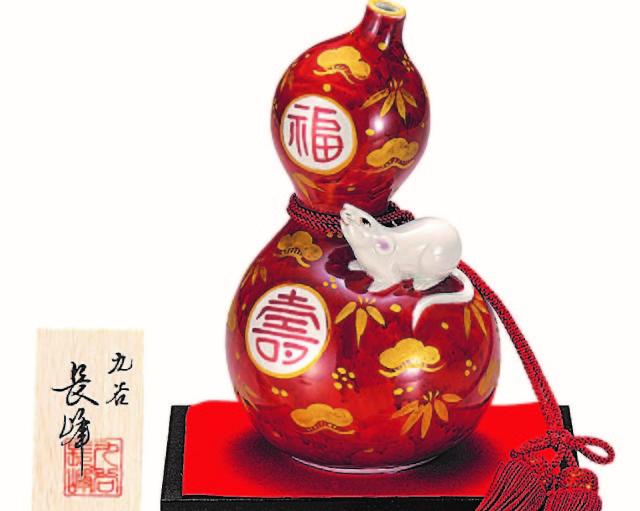 九谷焼縁起干支置物(6.5号 瓢箪子) 赤金 (飾台/立札付)  [ 長峰窯 ]