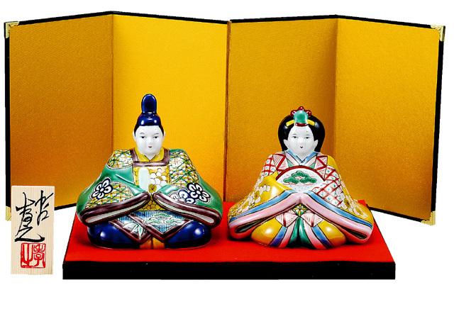 九谷焼 5号雛人形 色絵松竹梅 (台・屏風・敷物・立札付) [ 糠川孝之 ]