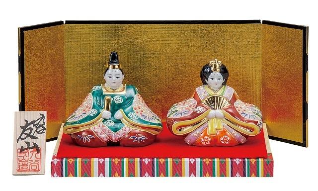 九谷焼 3号雛人形  盛  [ 友山窯 ]