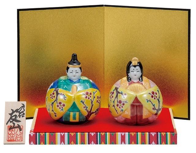 九谷焼 3号玉雛人形  梅紋 (台・屏風・敷物・立札付)  [ 友山窯 ]