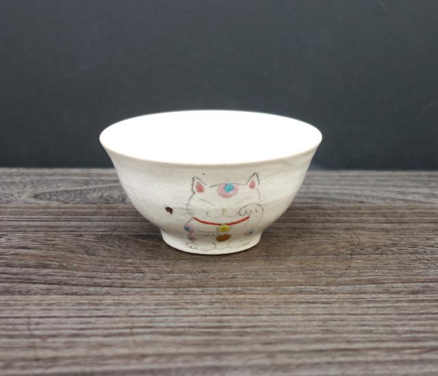 九谷焼 飯碗 招猫