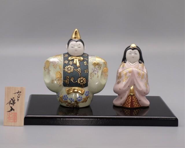 九谷焼雛人形 白金盛陶雛(台・木札付) [ 仲田錦玉 ]