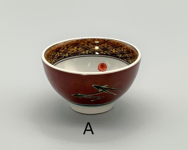 九谷焼 三ツ井為吉
