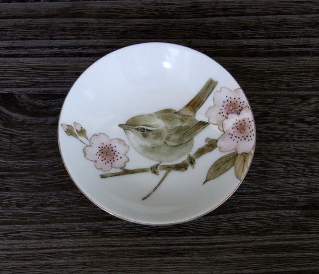 酒盃 桜の図 [ 南繁正 ]
