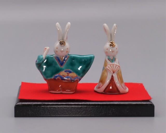 九谷焼雛人形 うさぎ(緑・黄) 台付 [ くたに動物園 ]