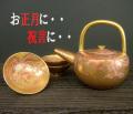 屠蘇器揃 赤絵鳳凰図 [ 中田錦峰 ]