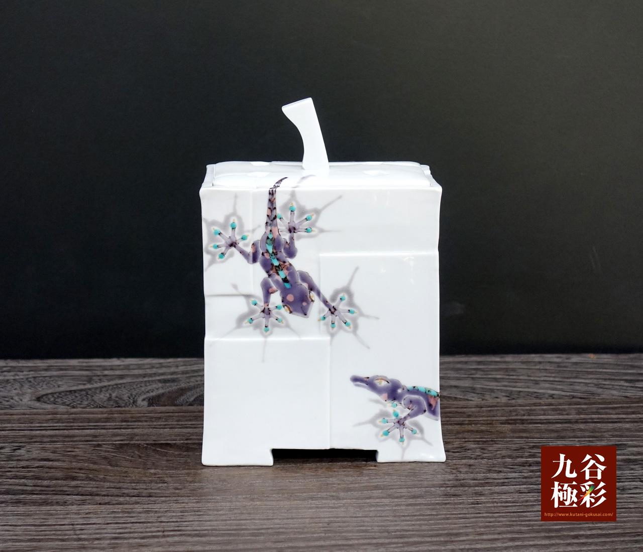 香炉(長角タタラ) 家守の図 [ 山近泰 ]