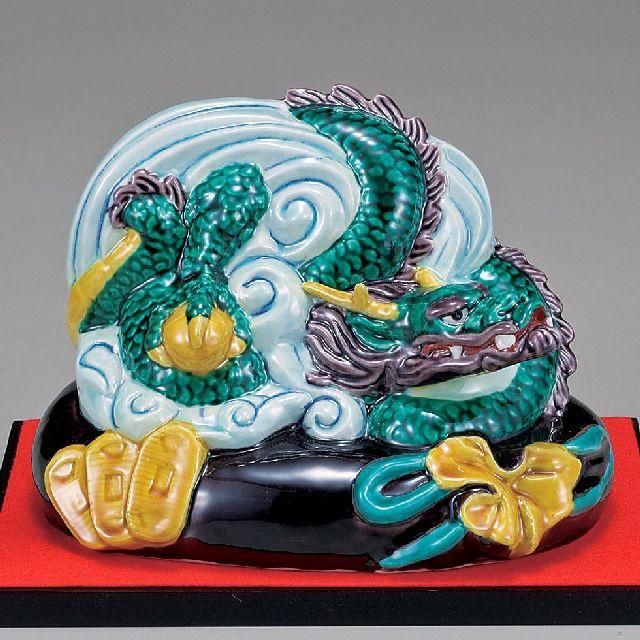 九谷焼縁起干支置物 7.5号 宝袋竜 「交趾」 清章 作