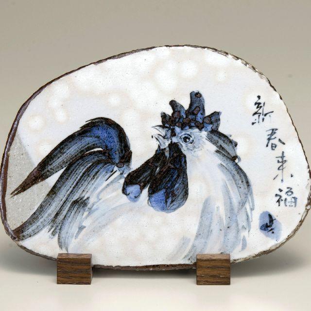 縁起干支 丁酉 7.5号飾陶板 とり 田中正人
