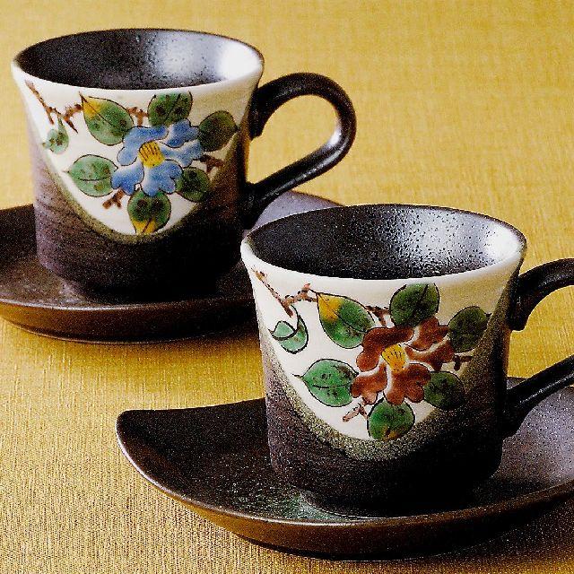 九谷焼ギフト ご贈答品 御祝い 九谷焼ペアコーヒー 山茶花