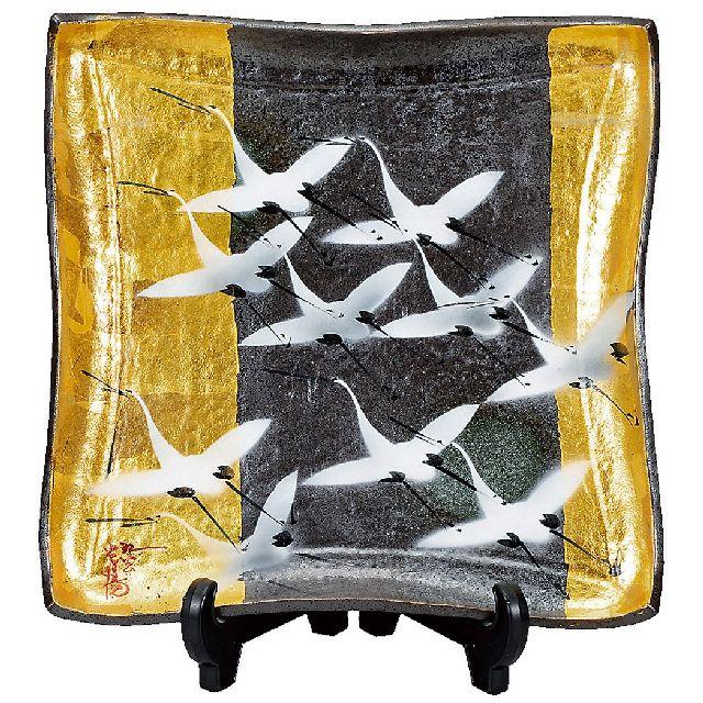 九谷焼ギフト ご贈答品 御祝い九谷焼10号飾皿 金箔群鶴(皿立付) 山田登陽志
