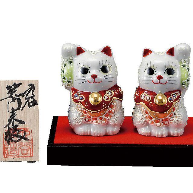 九谷焼ギフト ご贈答品 御祝い 九谷焼2号ペア招き猫 白盛(台・敷物・立札付)