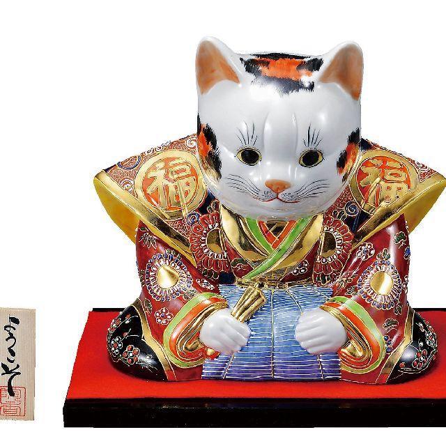 九谷焼ギフト ご贈答品 御祝い 九谷焼8.5号福助猫 盛(台・敷物・立札付)