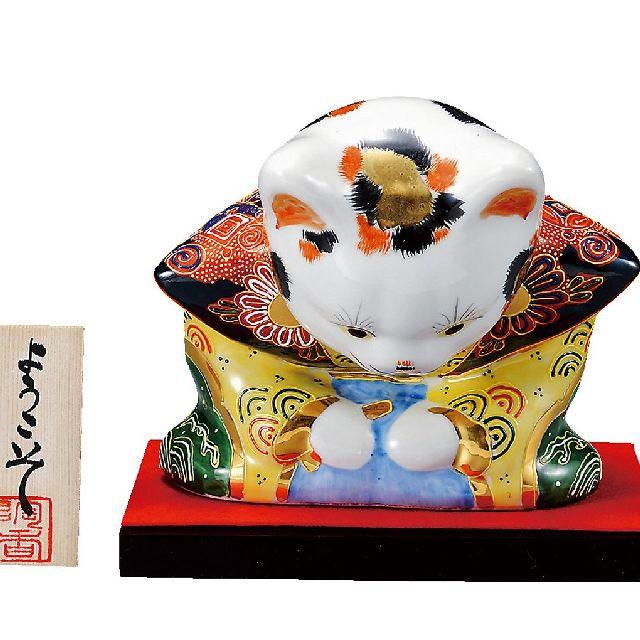 九谷焼ギフト ご贈答品 御祝い 九谷焼6号おじぎ福助猫 盛(台・敷物・立札付)