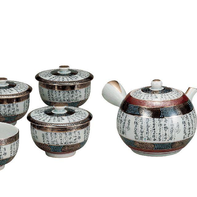【送料無料】九谷焼ギフト ご贈答品 御祝い 九谷焼蓋付茶器 青粒細字