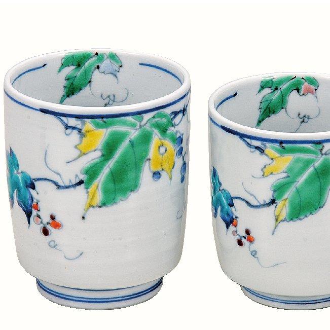 九谷焼ギフト ご贈答品 御祝い 九谷焼組湯呑 野ぶどう 和陶房