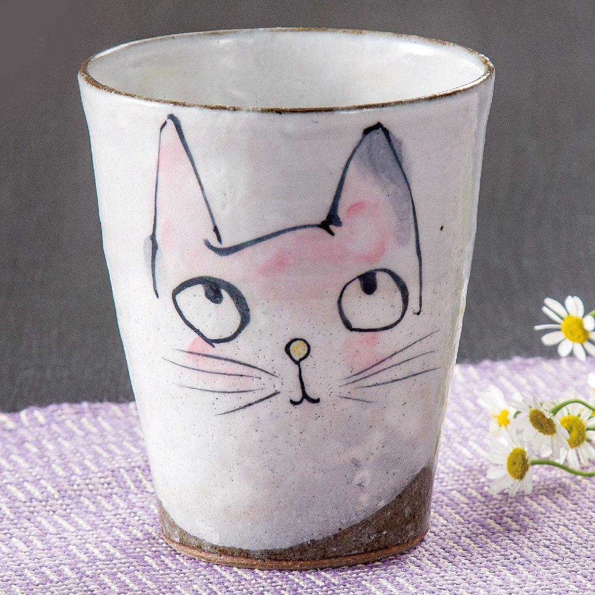 九谷焼ギフト ご贈答品 御祝い 九谷焼フリーカップ おとぼけ猫 東孝子