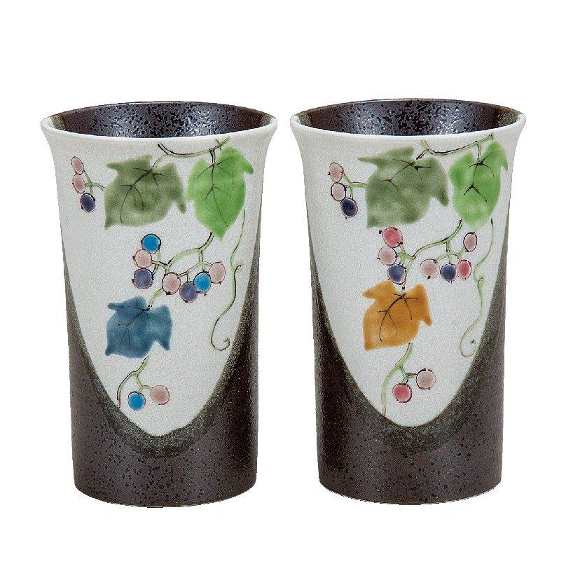 九谷焼ギフト ご贈答品 御祝い 九谷焼ペアフリーカップ 野ぶどう 色絵 遊