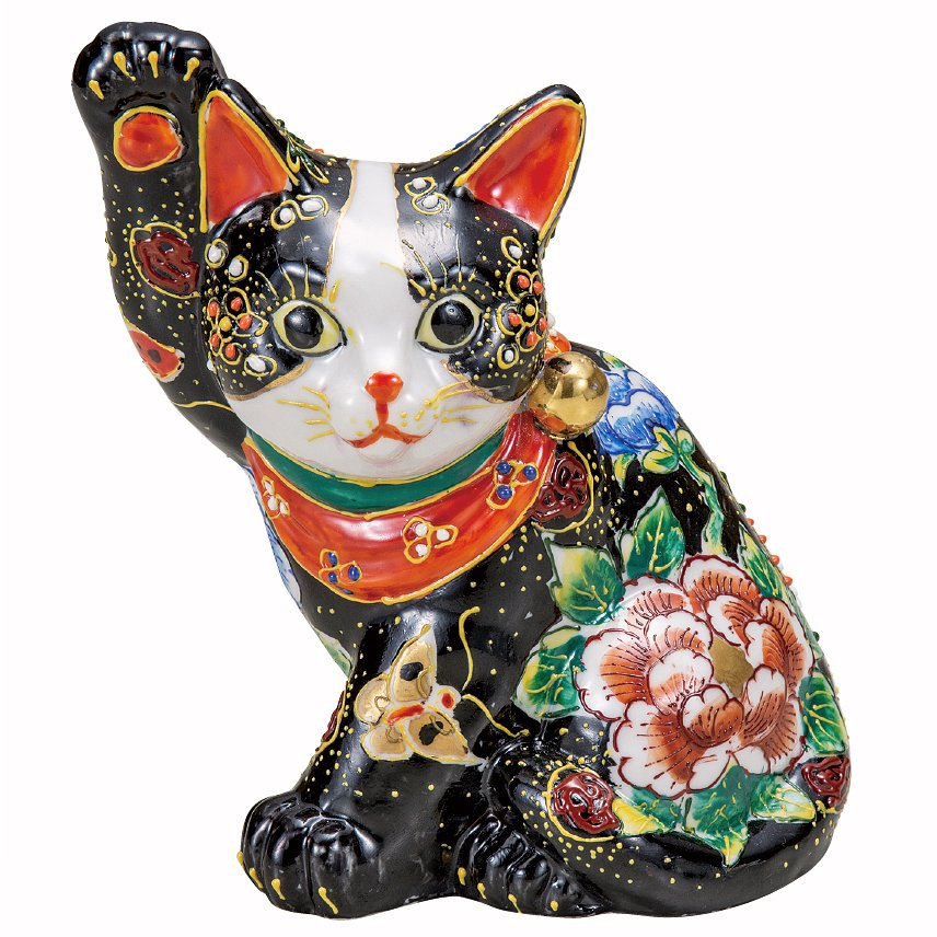 九谷焼ギフト ご贈答品 御祝い 九谷焼5.5号横座り招き猫 黒盛花と蝶