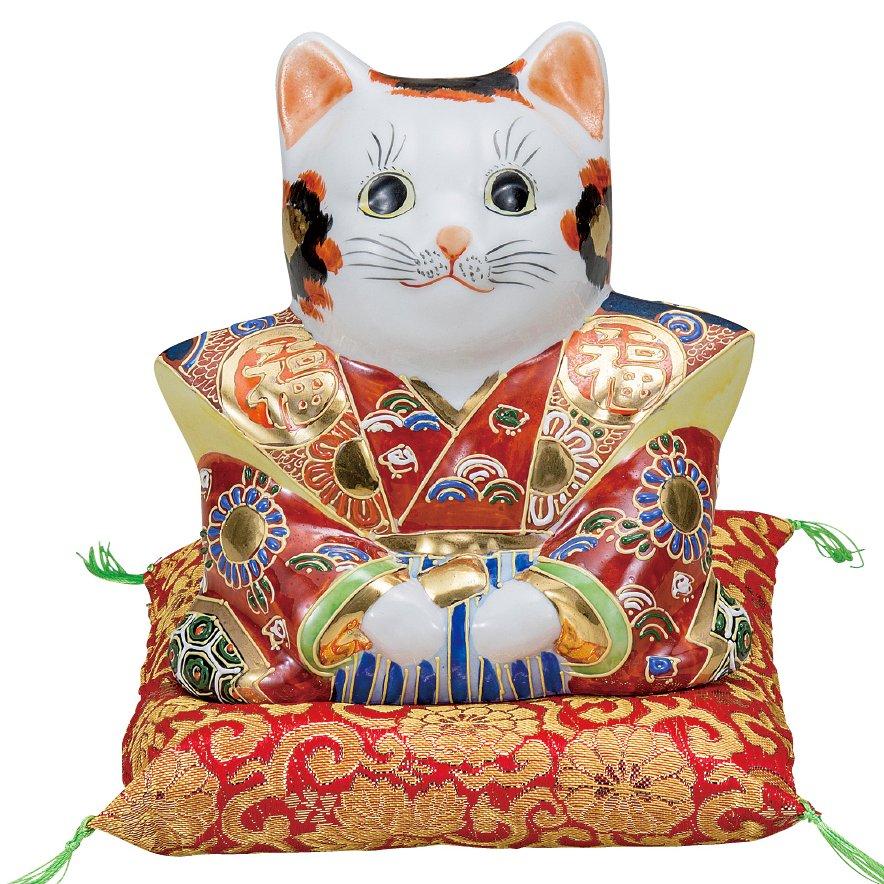 九谷焼ギフト ご贈答品 御祝い 九谷焼6号福助猫 盛(布団付)