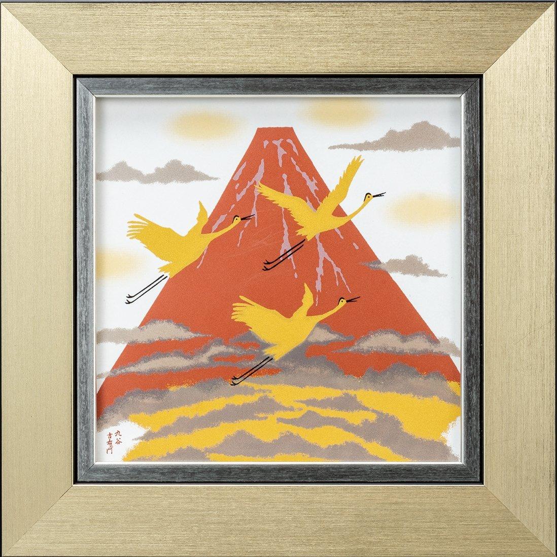 【送料無料】九谷焼ギフト ご贈答品 御祝い 九谷焼陶額 赤富士に鶴