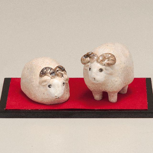 九谷焼縁起干支 乙未 1.8号 羊 夫婦羊