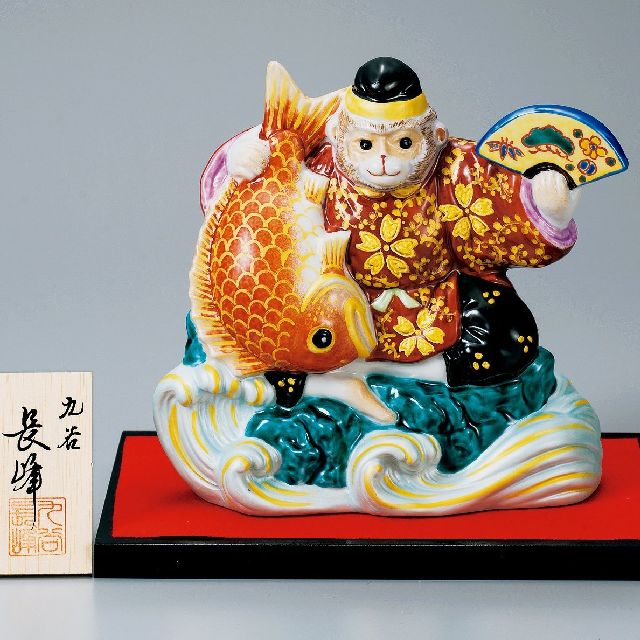 縁起干支 丙申 6.5号鯛申 赤錦