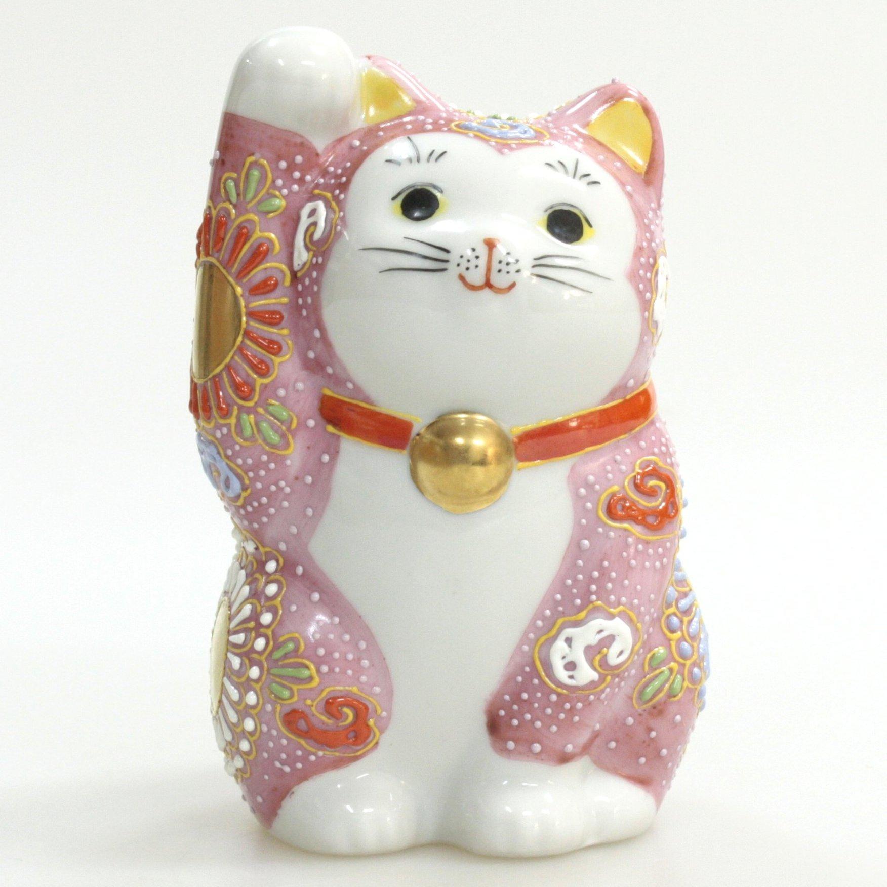 九谷焼ギフト ご贈答品 御祝い 九谷焼3.5号招き猫 ピンク盛