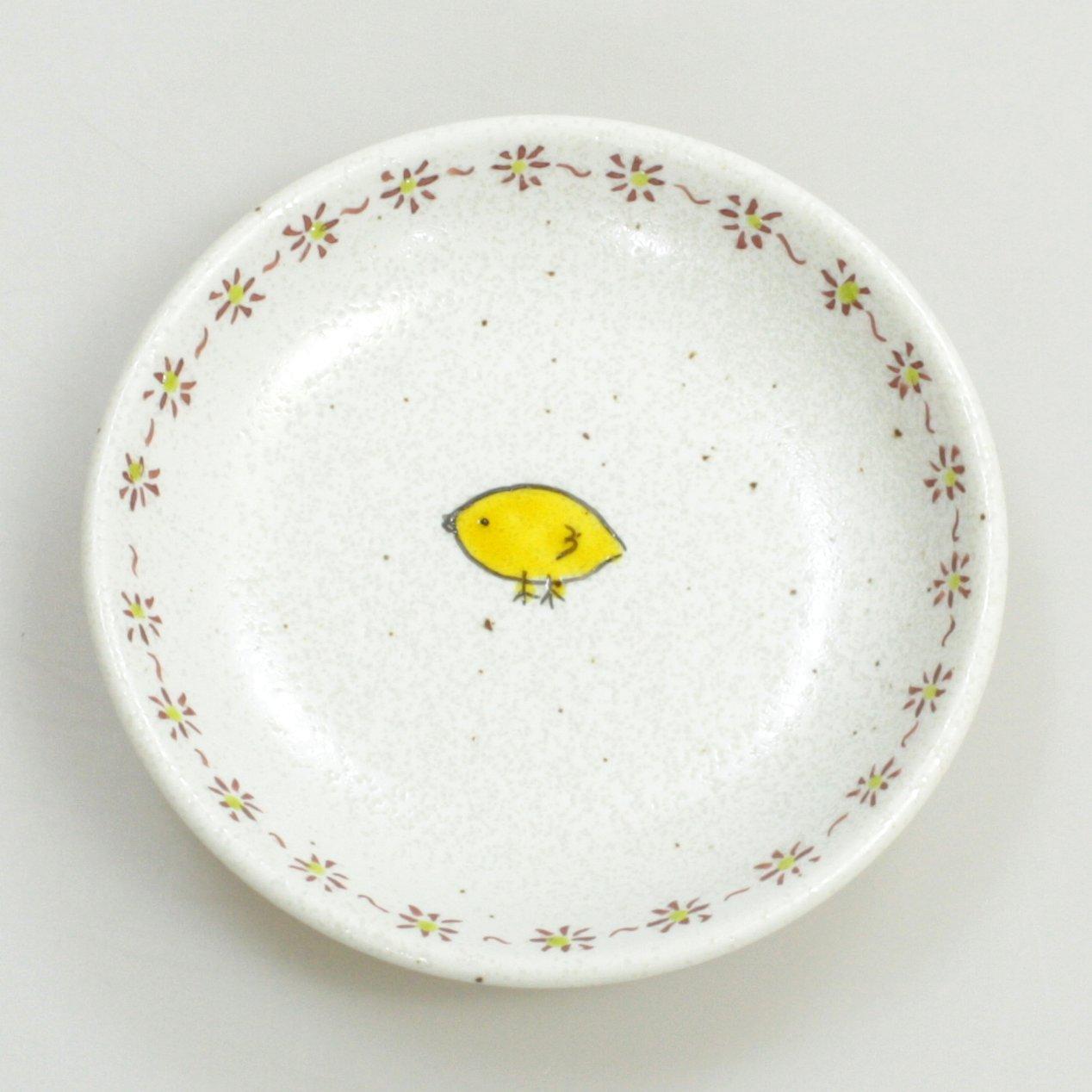 九谷焼ギフト ご贈答品 御祝い 九谷焼豆皿 ひよこ