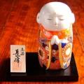 九谷焼4.5号 お地蔵様 錦盛