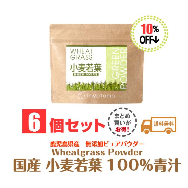 小麦若葉青汁まとめ6セット商品画像