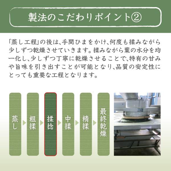 国産原料100%大麦若葉青汁紹介文4製法のこだわり2