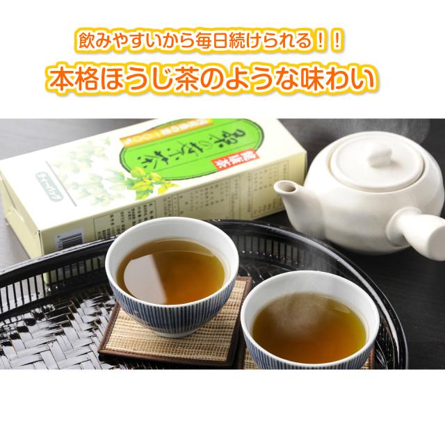 桑の葉茶ハードボックスPR
