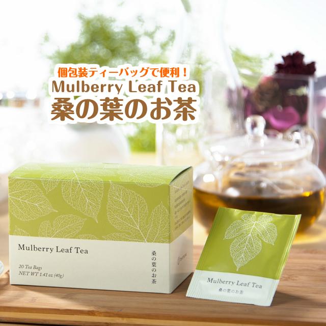桑の葉のお茶商品画像2