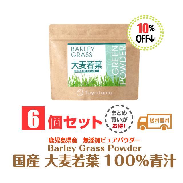 大麦若葉青汁まとめ6セット10%割引