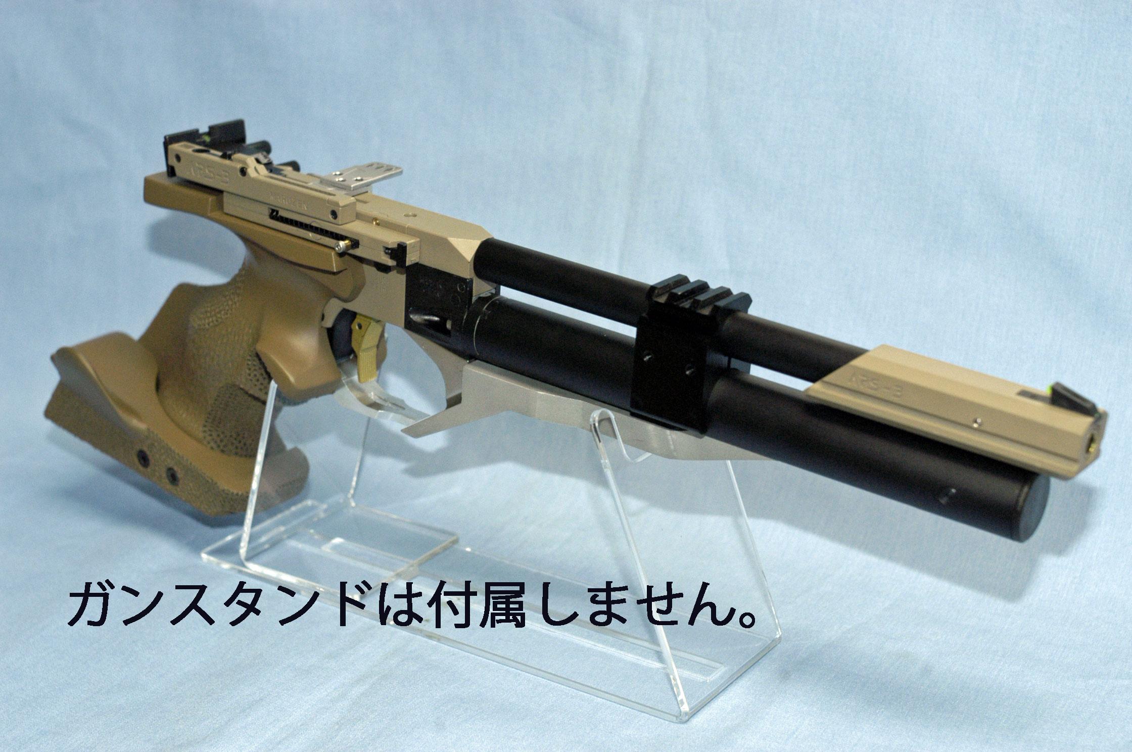 5-039  APS-3コヨーテブラウン&タンカラ―カスタム。