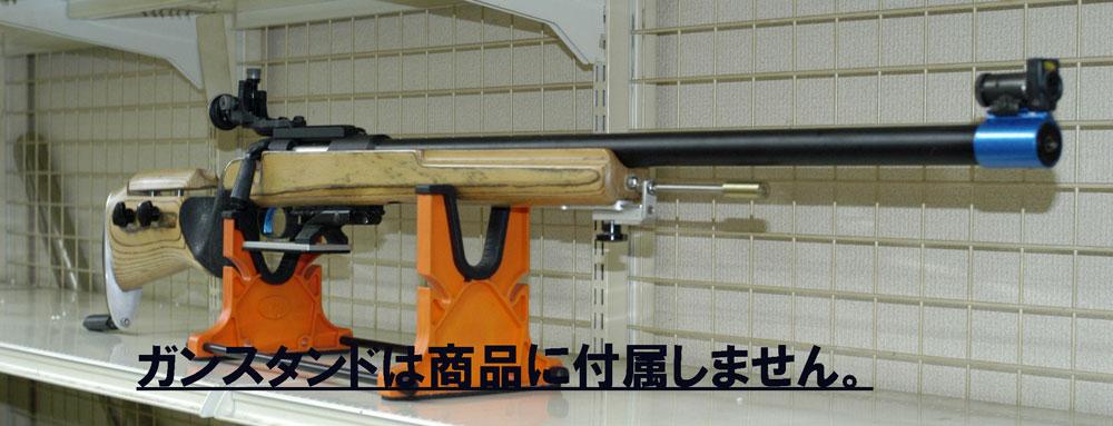 5-040 APS-2オープンカスタム/ラミネートストック仕様。