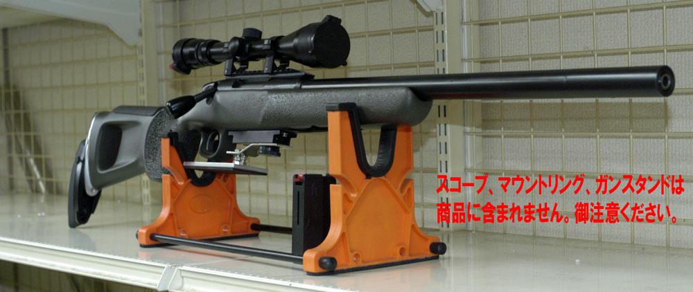 APS-2アリゲーターストックカスタム(可変ホップ仕様)。