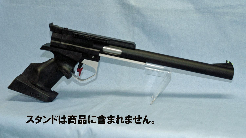 GMマーク2/24連マガジン付0.85J仕様カスタム。