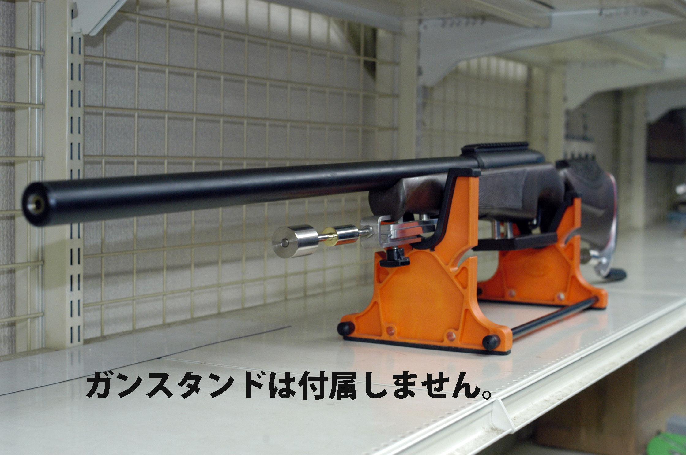 APS-2サムホールストック競技用カスタム