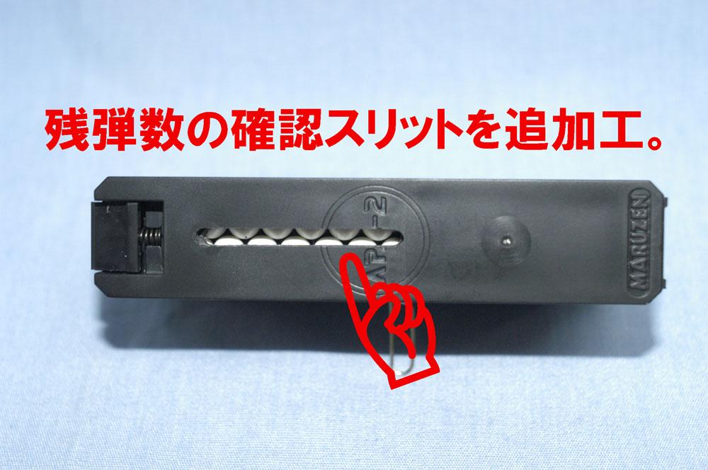 APS-2シースルーMg【ネコポス可】