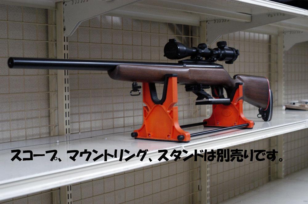 APS-2マーク2競技用カスタム