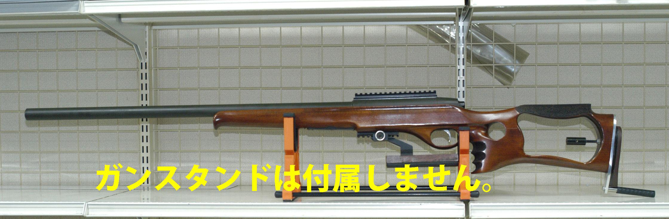 APS-2OR