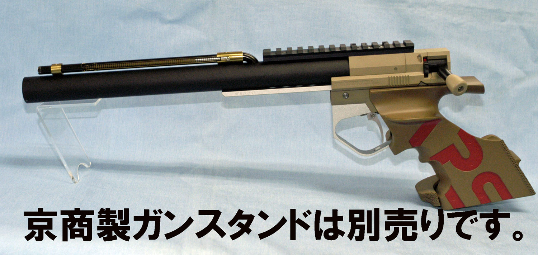 5-036 GMMK2チューブ27連マガジンカスタム/コヨーテタン&ブラウン。