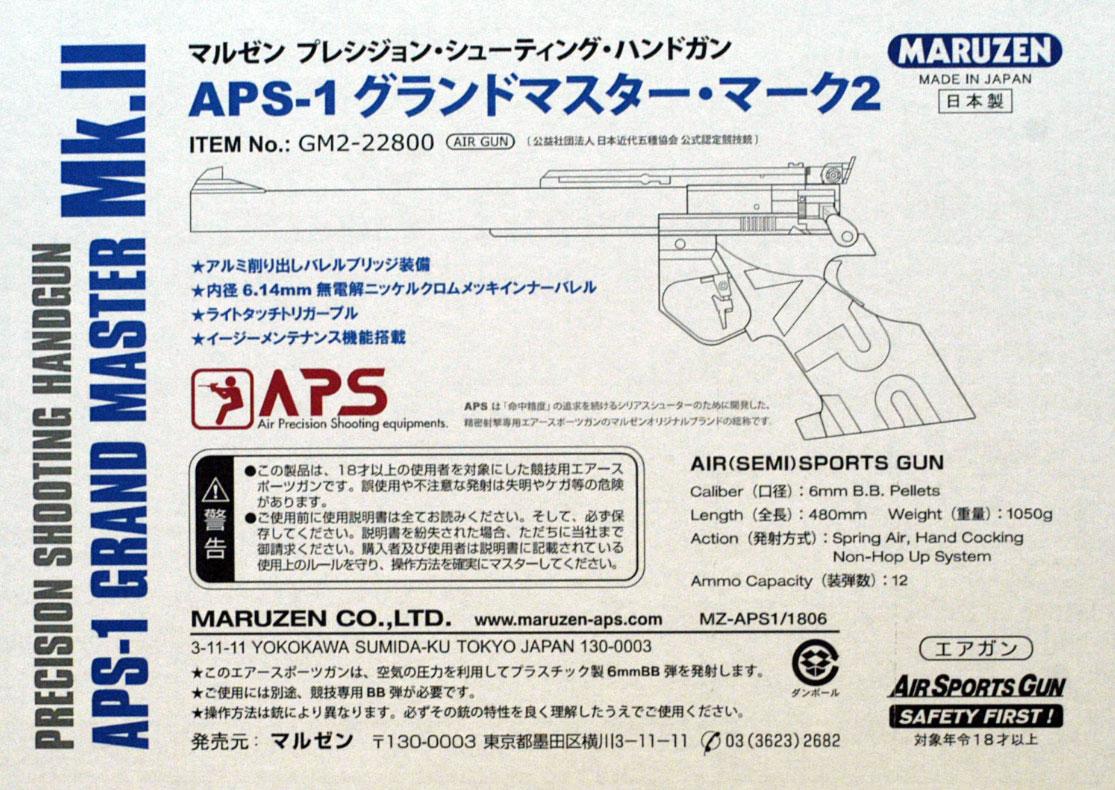 GM MK2